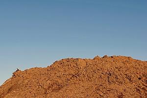 a fill dirt reserve